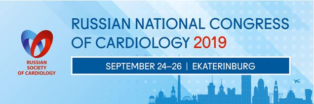 Russian national congress of cardiology 2019