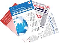 Редакционно-издательская деятельность фонда «Кардиопрогресс»